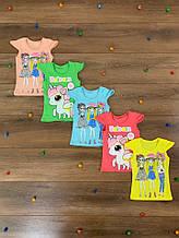 Детская футболка для девочки 408 ( интерлок)
