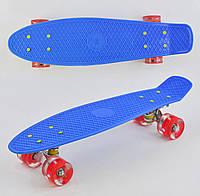 Лонгборд скейт 0770 Best Board колеса ПУ, светящиеся, синий