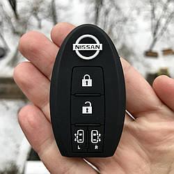 Чехол для ключа Nissan quachqai,Juke,Micra, GT-R,leaf,Almera,Patrol,Murano, Navara,Note,Pathfinder,teana,Tiida