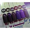 Гель лак Nice for you 8.5ml, №34, фото 3