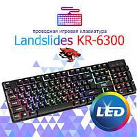 USB проводная компьютерная клавиатура KR 6300 с подсветкой