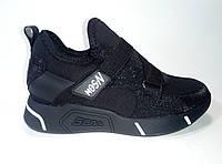 Женские текстильные кроссовки на платформе ТМ Lonza