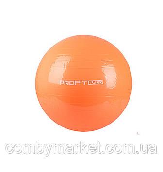 Фитбол MS 0382 оранжевый, 65 см