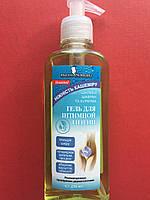 Интим  гель   Не содержит мыла! средство для ежедневной интимной гигиены