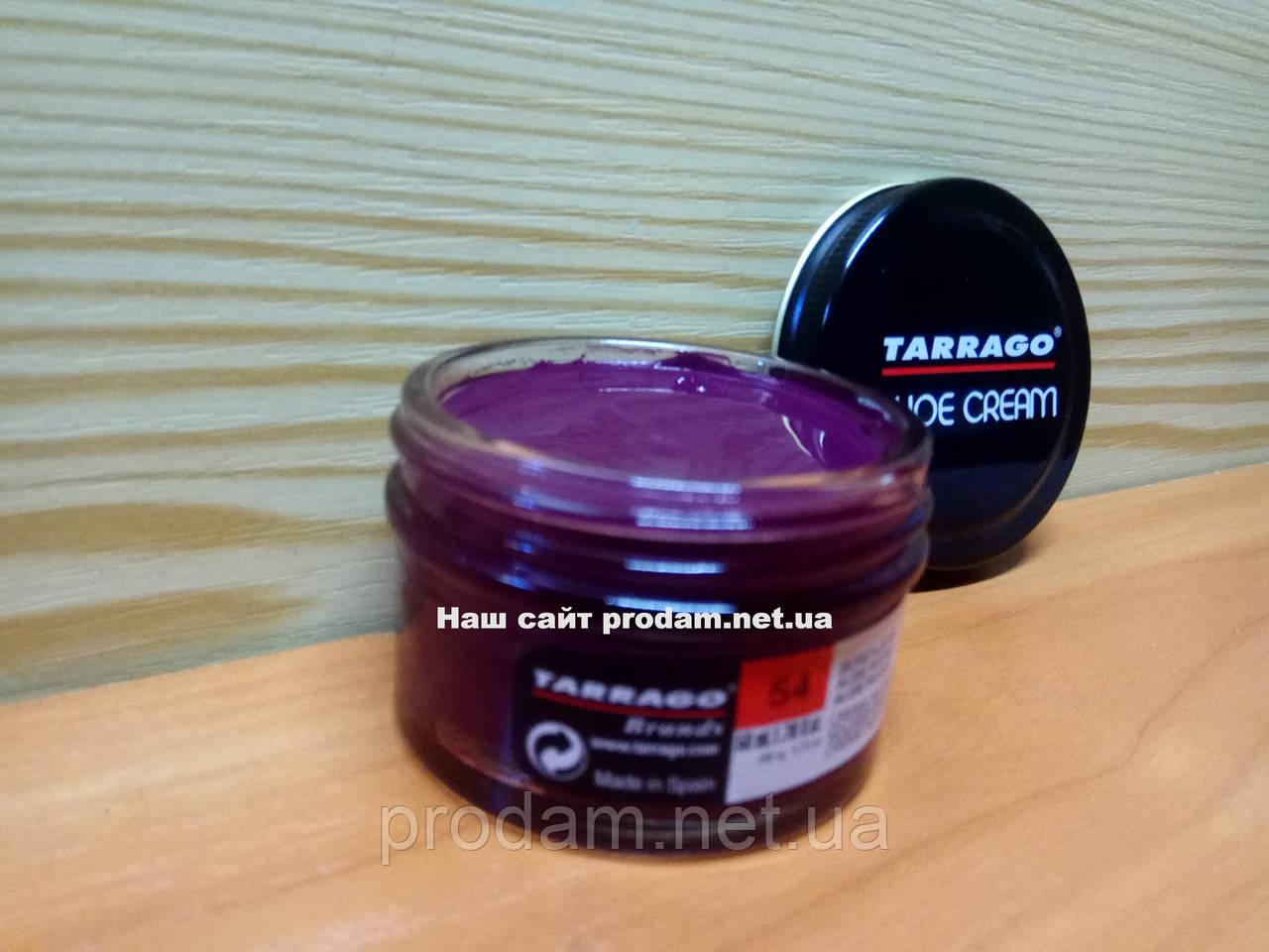 Крем для взуття Tarrago 50 мл колір темно бузковий