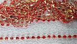 Ланцюжок зі стразами 0,4 см 50 см акрил червона в золоті, фото 2