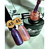 Гель лак Nice for you 8.5ml, №45, фото 2