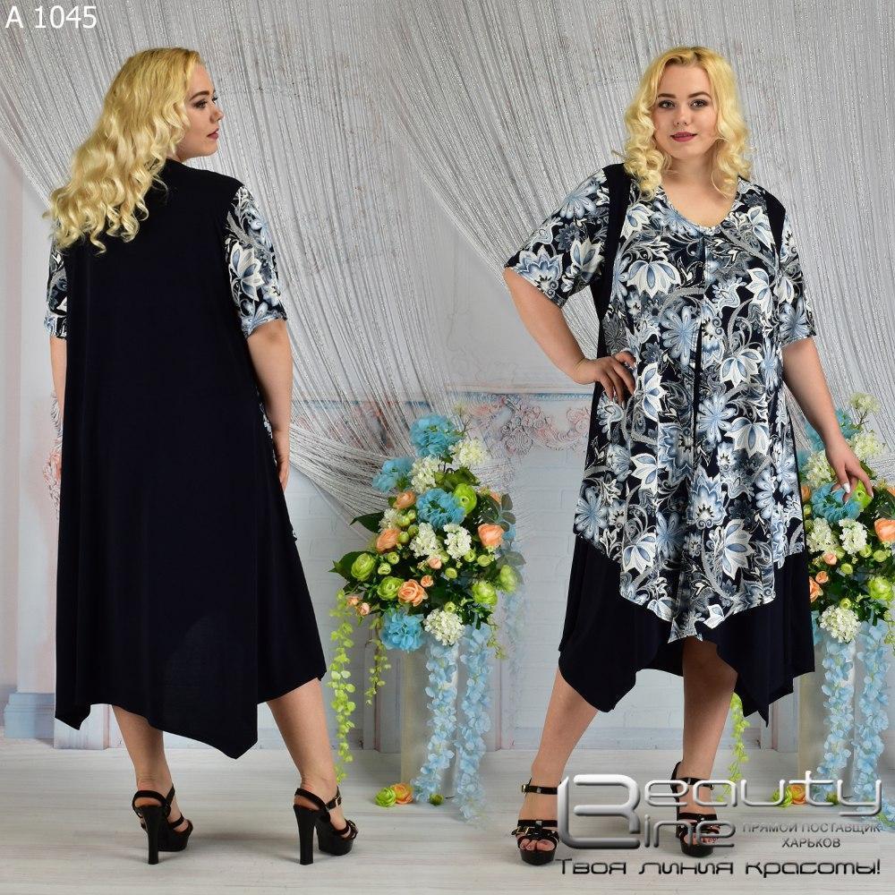 Платье женское большого размера 58-64