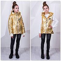 Куртка-жилетка металлик для девочки