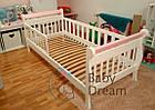 Кровать детская с бортиками Miss Secret от 3 лет, фото 9