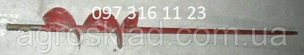 Шнек распределительный бункера комбайна СК-5М Нива