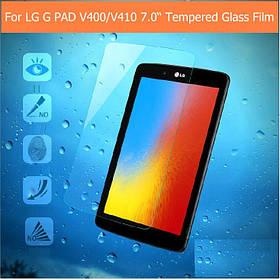 """Защитное стекло LG G Pad 7.0"""" (Mocolo 0.33mm)"""