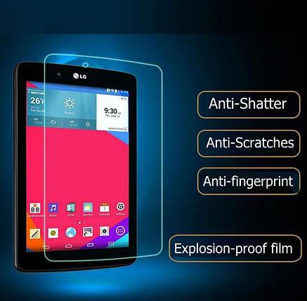 """Защитное стекло LG G Pad 7.0"""" (Mocolo 0.33mm), фото 2"""