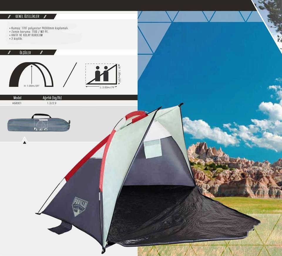 Пляжный тент палатка 2-х местная Ramble Bestway 68001. Высокое качество 200х100х100 см