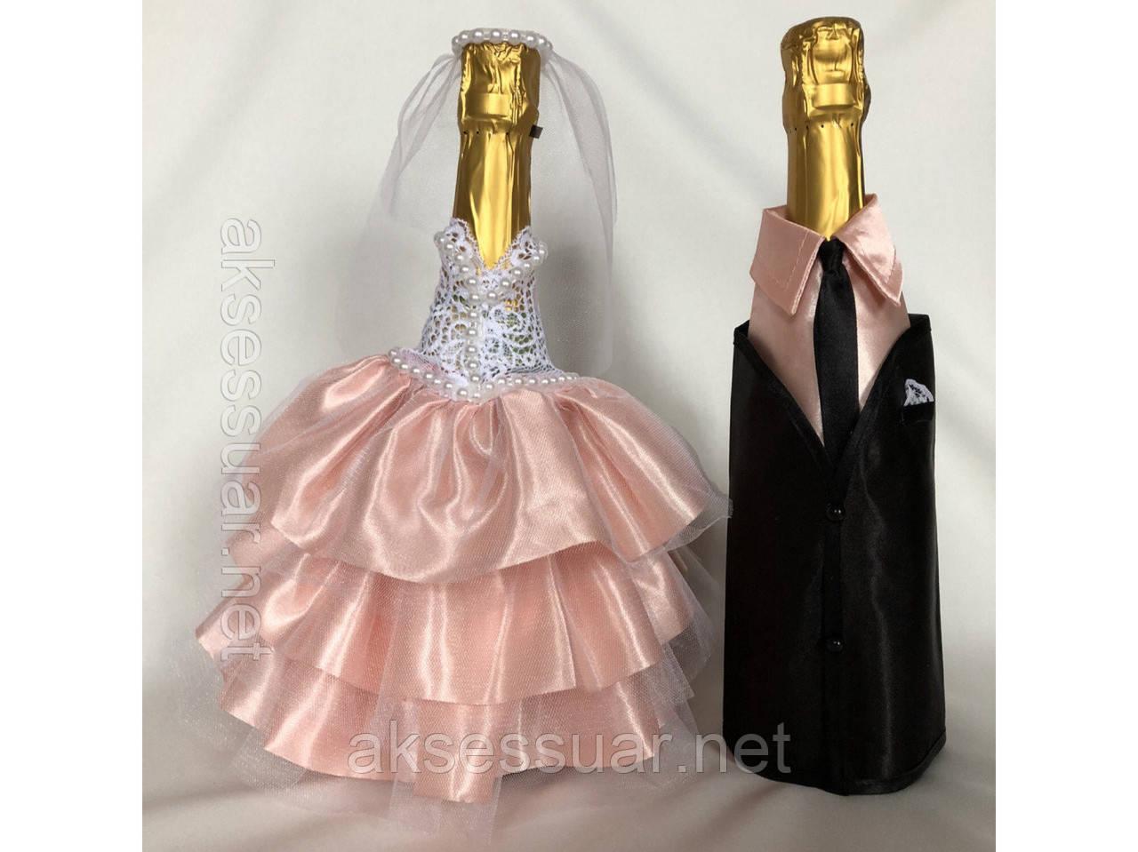 Прикраса пляшок шампанського