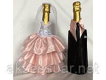 Украшение бутылок для шампанского