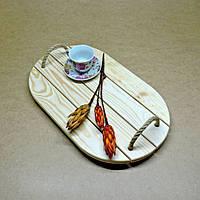 Поднос деревянный Антуан (без отделки)