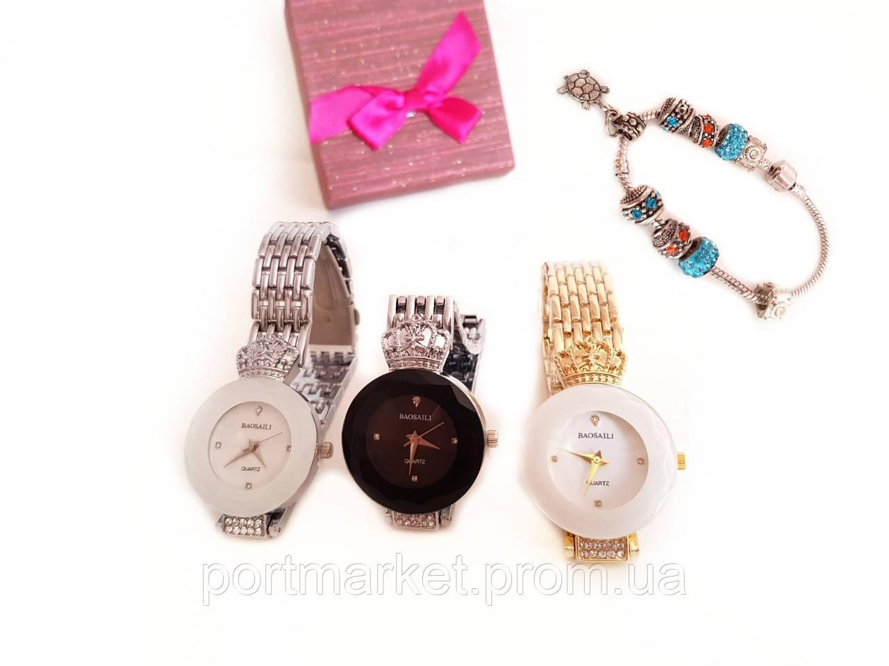 Женские часы В стиле Baosaili +  браслет Pandora в подарок