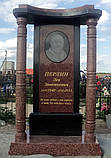 Памятник с колоннами, фото 3