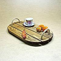 Поднос деревянный Антуан капучино