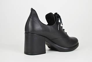 Ботинки женские с открытой щиколоткой Guero 193617, фото 2
