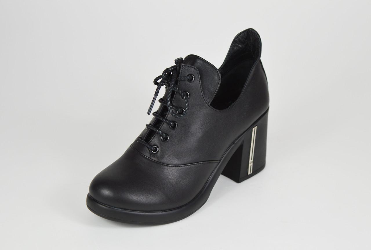Ботинки женские с открытой щиколоткой Guero 193617