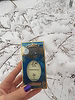 Женская арабская парфюмированная вода без спирта My Perfumes Badr 35ml