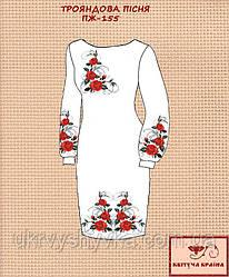 Заготовки для вишиванок. Заготовки для одягу купити 66b06191770fa