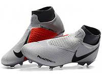 1652UAH. 1652 грн. В наличии. Футбольные бутсы Nike Phantom Vision Elite DF  FG 1ddb97519de91