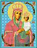 """Схема для вышивки бисером на габардине """"Икона Пресвятой Богородицы Споручница грешных"""""""