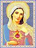 """Схема для вышивки бисером на габардине """"Святое Сердце Марии"""""""