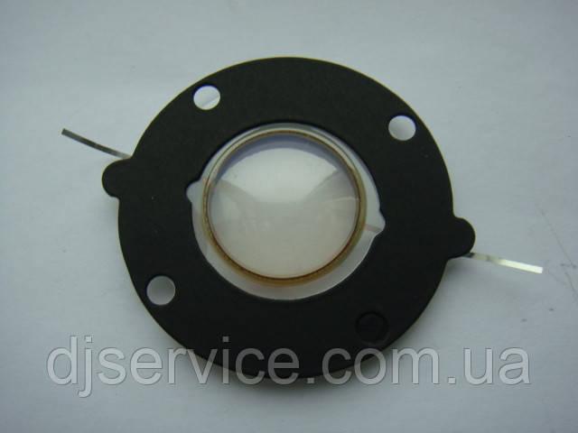 Мебрана (с кольцом) для драйверов ВЧ (пищалок) JBL2414H для EON PRX JB