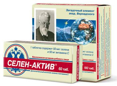 Селен-актив Диод - антиоксидант, 30 табл., фото 2