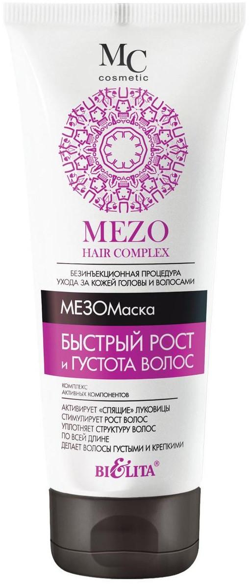 МезоМаска Быстрый рост и густота волос
