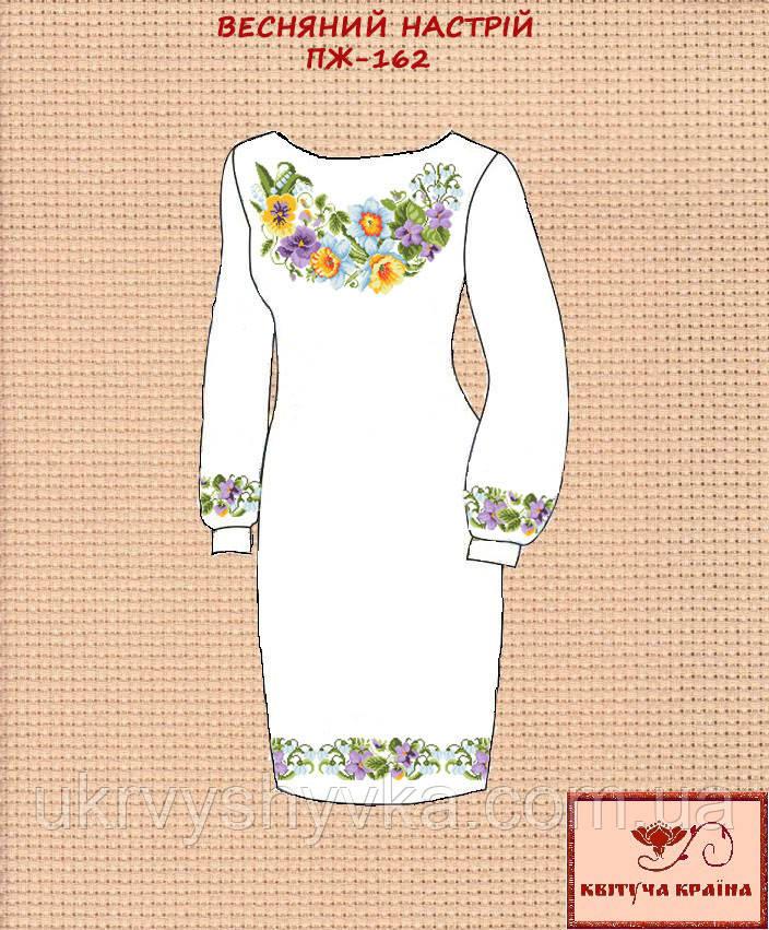 Заготовка плаття вишиванки Весняний настрій