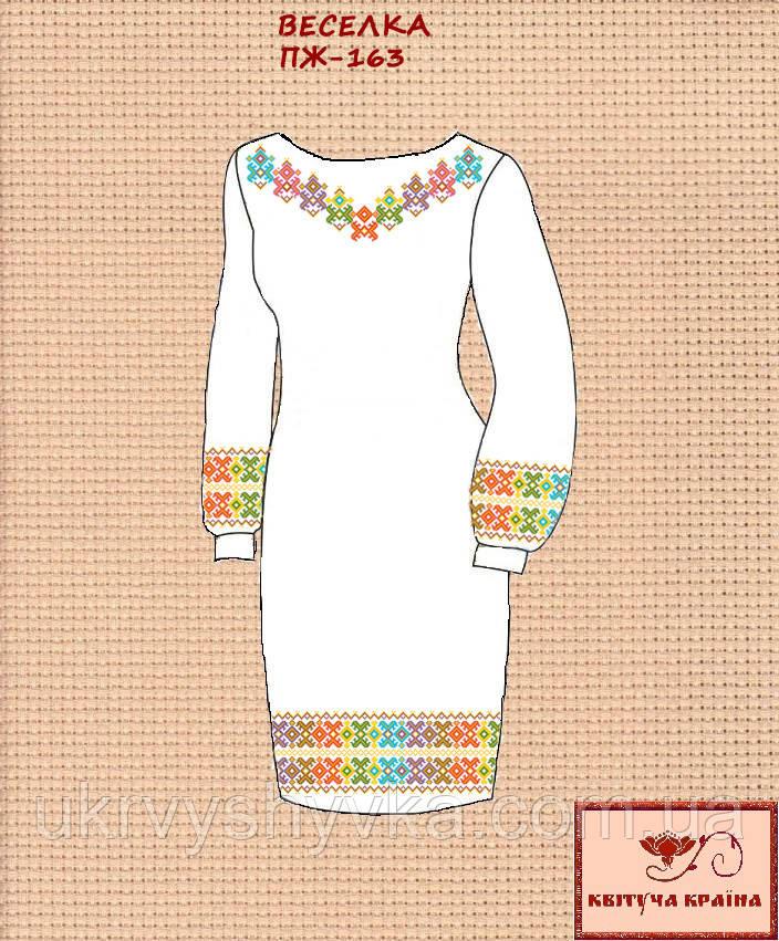 Заготовка плаття вишиванки Веселка