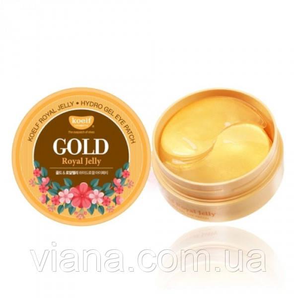 Гидрогелевые патчи с золотом KOELF Gold Royal Jelly Hydro Gel Eye Patch  60 шт