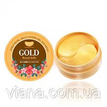Гидрогелевые патчи с золотом KOELF Gold Royal Jelly Hydro Gel Eye Patch60 шт