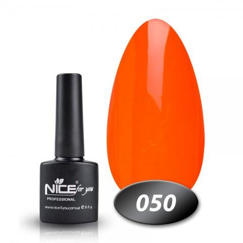 Гель лак Nice for you 8.5ml, №50