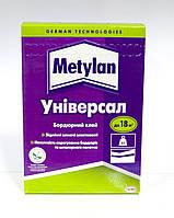 Клей для бордюров Metylan универсал 100 г