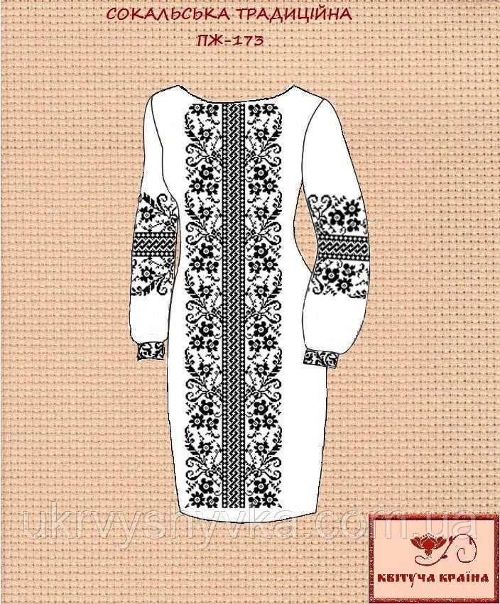 Заготовка платья женского  Сокальська традиційна