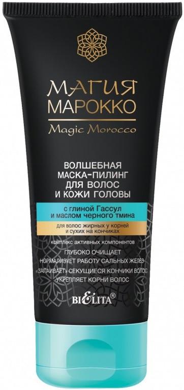 Волшебная Маска-пилинг для волос с глиной Гассул и маслом черного тмина