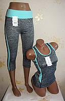 Женский спортивный костюм для фитнеса майка борцовка + бриджи