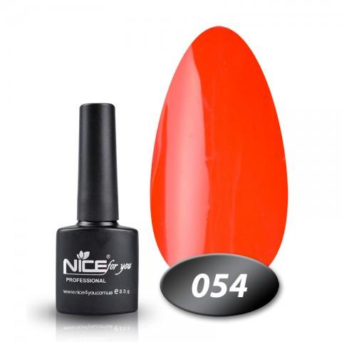 Гель лак Nice for you 8.5ml, №54