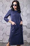Замшевое платье прямого фасона 44- 50р, фото 2