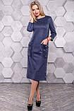 Замшевое платье прямого фасона 44- 50р, фото 5