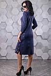 Замшевое платье прямого фасона 44- 50р, фото 4