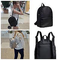 Женский рюкзак с кожи PU опт и есть дропшиппинг