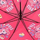 Зонт-трость Kite Kids My Little Pony полуавтомат LP19-2001, фото 4