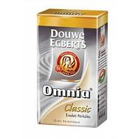 Кофе молотый Douwe Egberts Omnia Classic , 250 гр